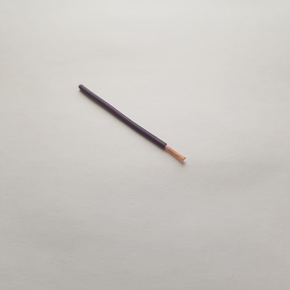 ПВАМ 0,50 черно-фиолетовый