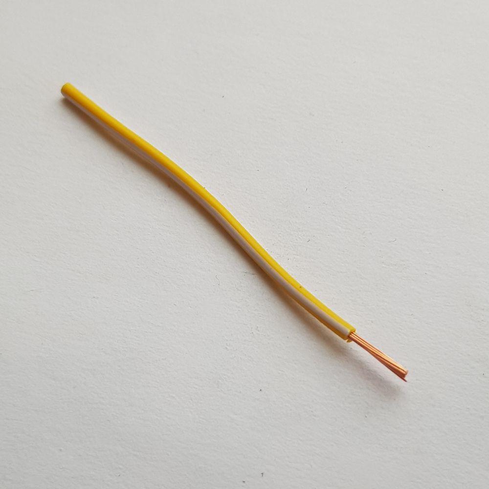 ПВАМ 0,50 желто-белый