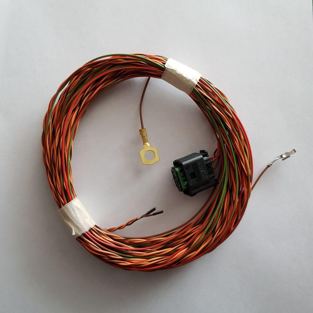 Проводка для антенны RDKS