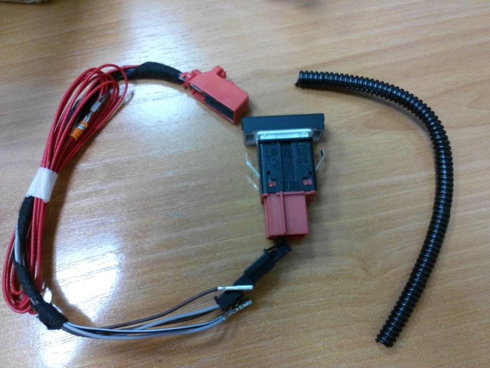 Проводка кнопки SET Skoda A5
