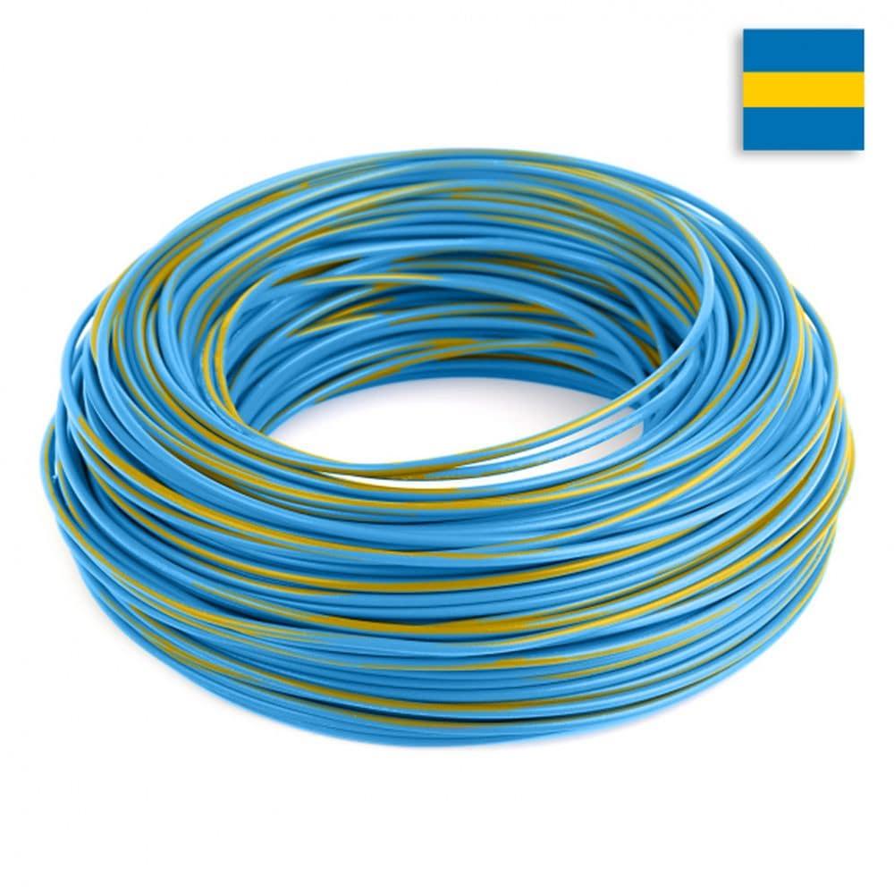 ПВАМ 0,35 голубо-желтый